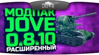 Донаты на world of tanks