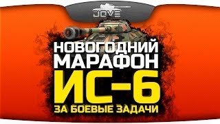 скачать mod pack jove для world of tanks